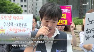 [국민TV] 삼성, 선제적 '일반해고' …