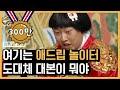 서울식물원 레알 핫! 할까? ㅣ 인생샷 플레이스 직접 검증해봄