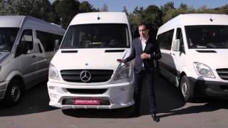 Аренда микроавтобуса Mercedes Sprinter / мерседес спринтер(, 2016-01-14T16:12:38.000Z)