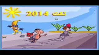 Nokat Fokaha mMghribiya  + Music Rif Amazigh 2018