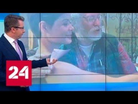 Мария Гайдар напомнила о себе танцем с Алексеем Венедиктовым - Россия 24