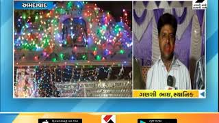 Viramgam : Celebrate Navratri festival with fun and street drama ॥ Sandesh News TV