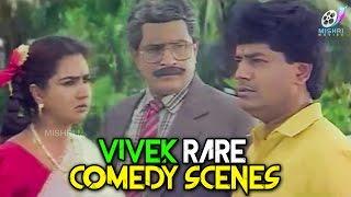 Vivek Rare Comedy Scenes   Urvashi   Visu   Ramki   Maaya Bazzar Tamil Super Comedy Collection