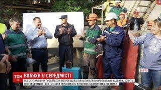 Метробудівці у Дніпрі перевіряють, чи витримає нерухомість будівництво підземки