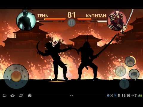 Прохождение - Shadow Fight 2 Shougun ( Сегун ) #3