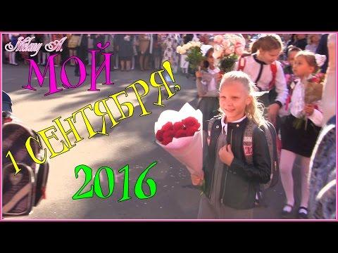 Сентябрь 2012 - - Смешное онлайн видео