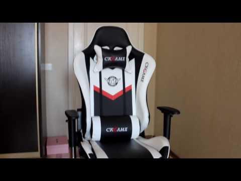 Компьютерное кресло dxracer (CKGAME). Покупка на taobao.