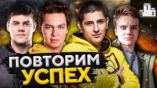 ТУРНИР 7 НА 7. КОРМ2 Cybersport. Повторим успех! #5