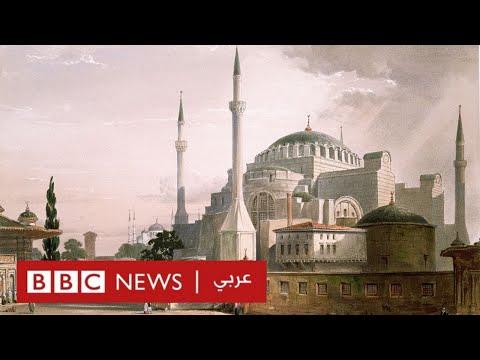 آيا صوفيا: المبنى التاريخي في قلب معركة سياسية  - نشر قبل 4 ساعة