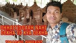 Madku Dweep, Bilaspur, Chhattisgarh