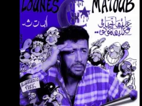 Matoub - Vedegh di tizi (a la croisée des chemins)