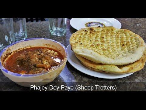 Phajey Dey Paye | Sheep Trotters Stew | Very Popular Lahori Breakfast |  Lahore Street Food II