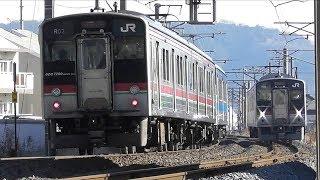 JR四国 予讃線 端岡駅‐国分駅 7200系電車 7000系+7200系電車