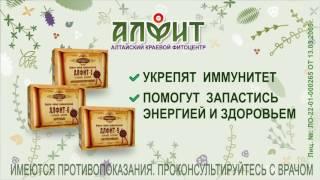 Алтайский краевой фитоцентр