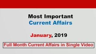 Compilation: January 2019 Current Affairs[English]