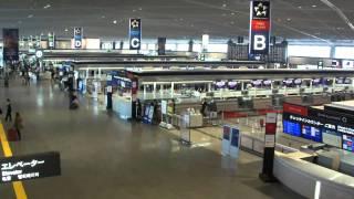 Tokyo Narita Airport, Japan was hit by a earthquake.mp4