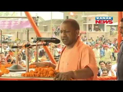 CM Yogi Adityanath Addresses A Public Meeting In Bihar: Full Speech