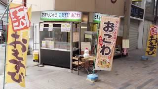 孤独のグルメ大晦日スペシャル瀬戸内出張編に登場 讃岐うどん 松下製麺...