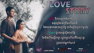 LOVE STORY by Adda ft Noly Record [LYRIC AUDIO] Original Song Wedding