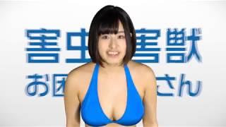 株式会社 想和ホールディングス 千葉テレビCM