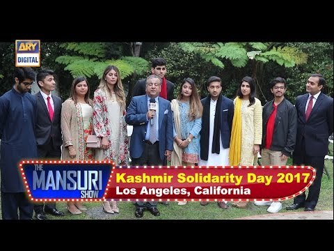 Kashmir Solidarity Day - Los Angeles, CA - February 5, 2017