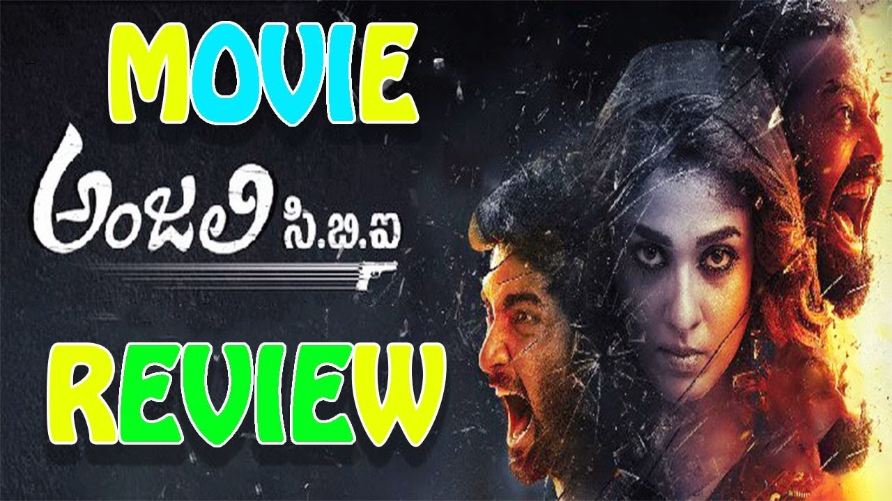 Download ANJALI CBI | MOVIE REVIEW | Nayanthara, Atharvaa,  Rashi Khanna | Crime-Drama film |
