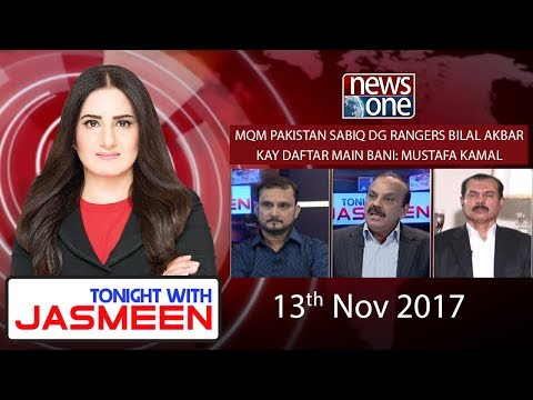 TONIGHT WITH JASMEEN - 13 November 2017 - News One