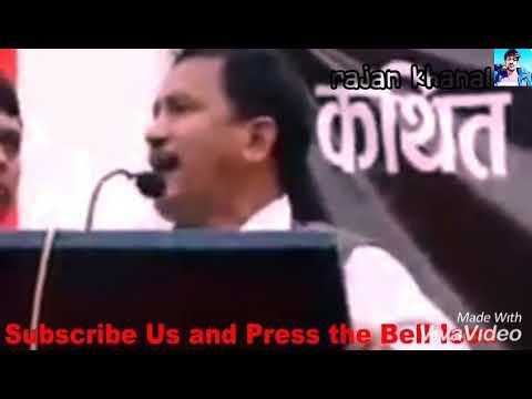विप्लव र प्रहरिबिच झडप सरकार बिरुद्द यसरि खनिए विप्लव!!