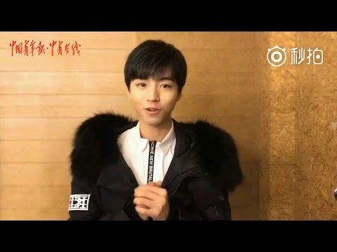 【TFBOYS王俊凯】中国青年报,王俊凯对铁路青年有何寄语