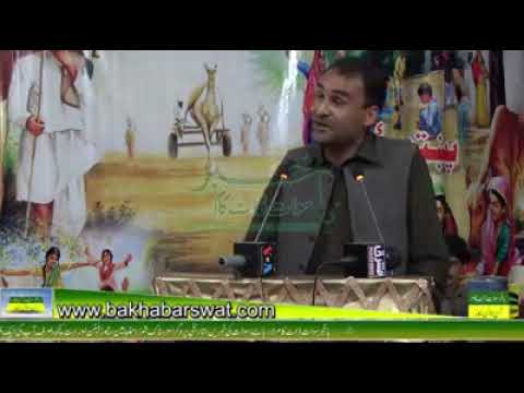 Pashto best poetry about afghanistan 2018