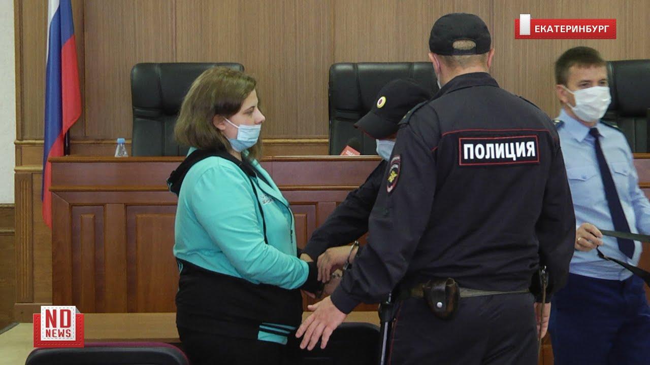 15 ножевых и перерезанное горло: жена убила бывшего мужа