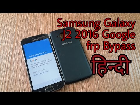 Samsung J210F FRP Removed In Download Mode By Falcon Box by