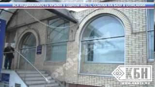 Недвижимость в севастополе дома epub(, 2014-12-04T10:32:00.000Z)