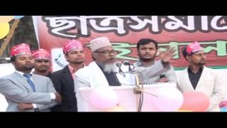 Islami Chattrasena......... Allama Jubair