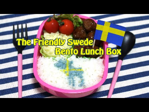 the friendly swede bento lunch box recipe youtube. Black Bedroom Furniture Sets. Home Design Ideas