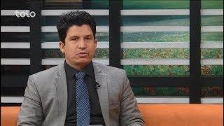بامداد خوش - تباشیر - صحبت های ناصر جاهد شاعر جوان و قاری قرآن مجید