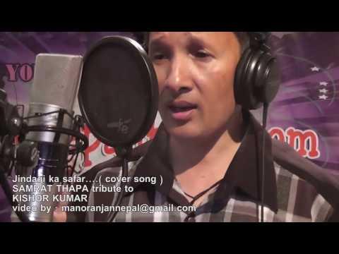 Zindagi Ka Safar, Hai Ye Kaisa Safar.. by SAMRAT THAPA (Nepal)
