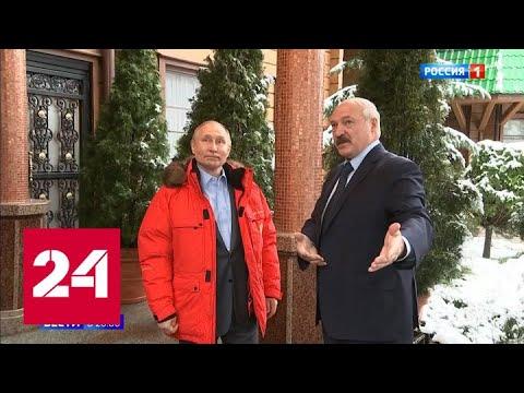 Путин и Лукашенко не сошлись в вопросе каши, но одержали победу в хоккее - Россия 24