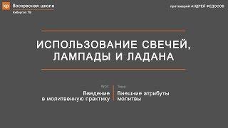 видео Лампады церковные православные