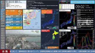 【胆振地方中東部】 2018年10月05日 08時58分(最大震度5弱)