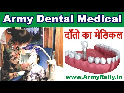 Indian Army Medical Dental checkup  How to solve Teeth Problem / Indian Army Teeth Medical Problem