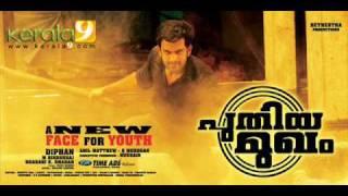 Pudhiya Mugam Theme Song - Kaane Kaane