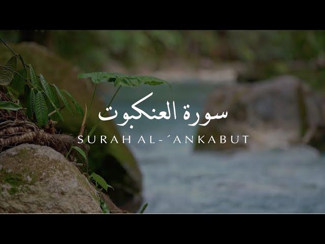 Surah Al-Ankabut - Raad Muhammad Al-Kurdi