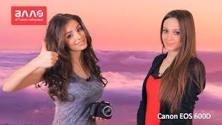 Видео-обзор фотоаппарата Canon EOS 600D(Купить фотоаппарат Canon EOS 600D вы можете, оформив заказ у нас на сайте ..., 2014-02-25T10:14:47.000Z)
