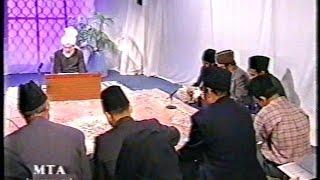 Urdu Tarjamatul Quran Class #295 Al-Jinn 11-29, Al-Muzzammil
