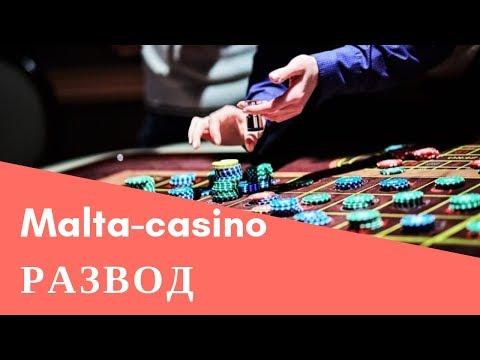 Malta-casino.com старый развод