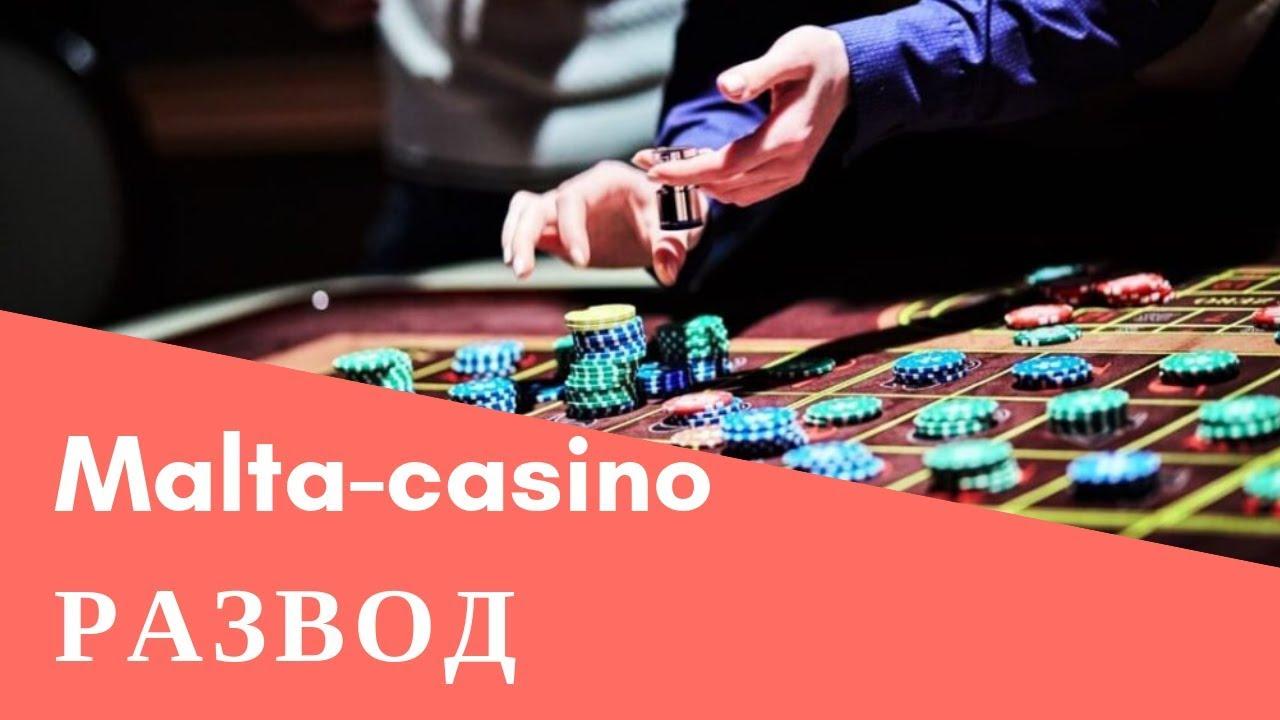 Play azart casino развод william procter and james gamble