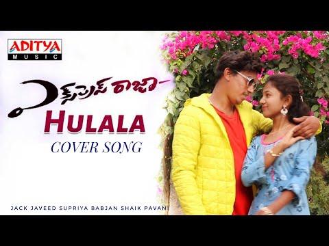 hulala-full-song-  -express-raja-songs-  -sharwanand,-surabhi,-merlapaka-gandhi
