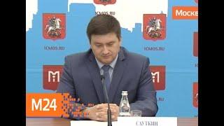Какие услуги и сервисы предоставляет город для владельцев домашних животных - Москва 24