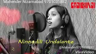 Gadichindi Oka Roje Kalisindi Oka Roje heart touching love song